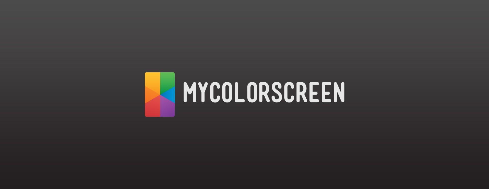 MyColorScreen